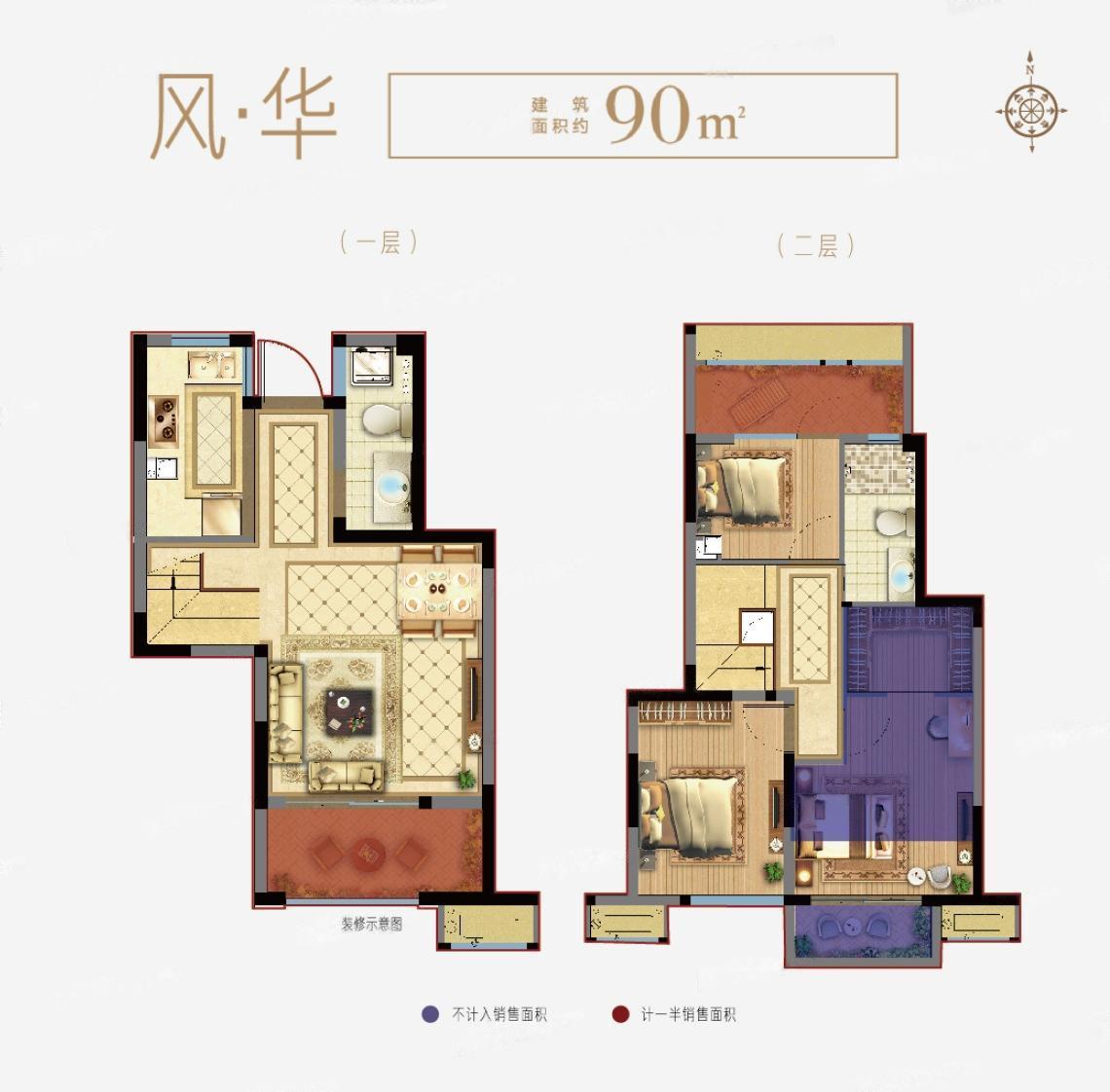 弘阳上熙名苑  3室2厅1厨2卫