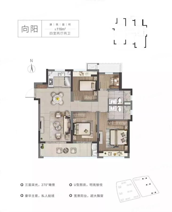中南春风南岸  4室2厅1厨2卫