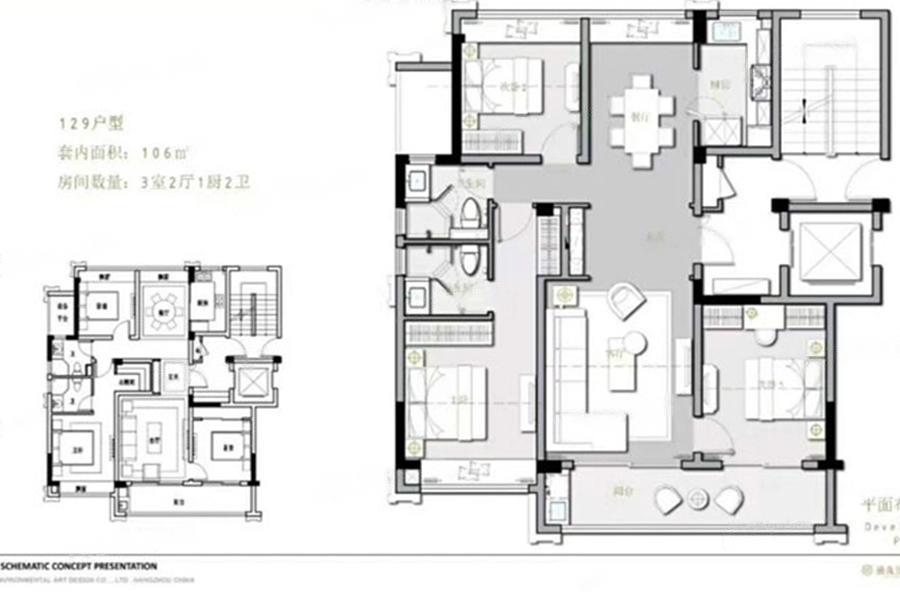 山水樾澜庭  3室2厅1厨2卫