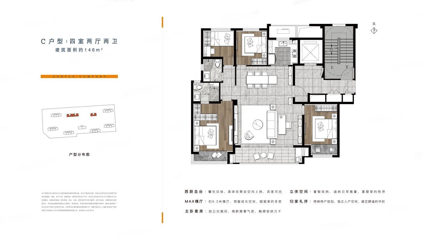 上瑞阁  4室2厅1厨2卫