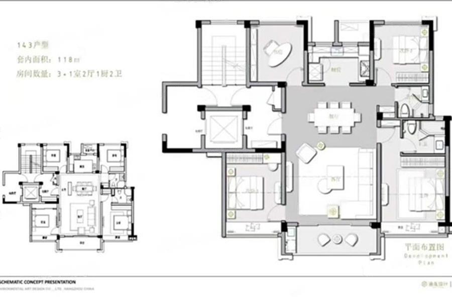 山水樾澜庭  4室2厅1厨2卫