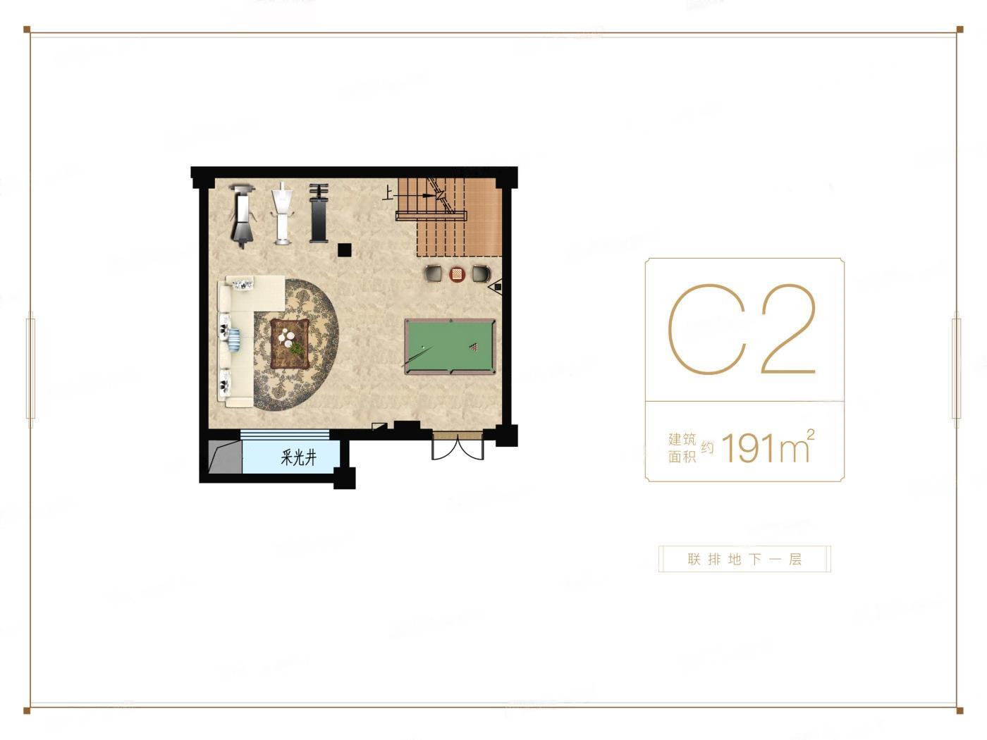 龙湖中锐景粼天著花园  5室2厅1厨3卫