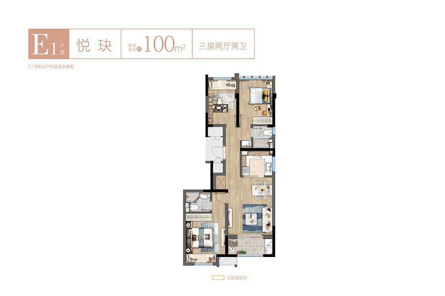 越秀江南悦府  3室2厅1厨2卫
