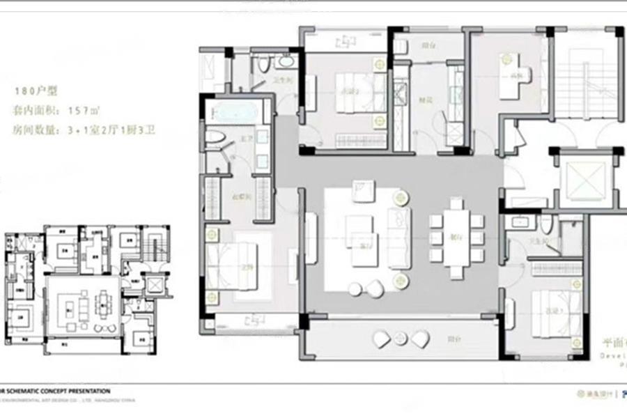 山水樾澜庭  4室2厅1厨3卫