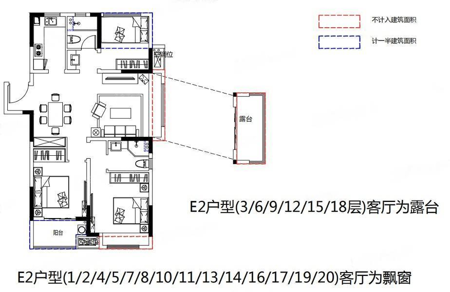 禹洲嘉誉山  3室2厅1厨2卫