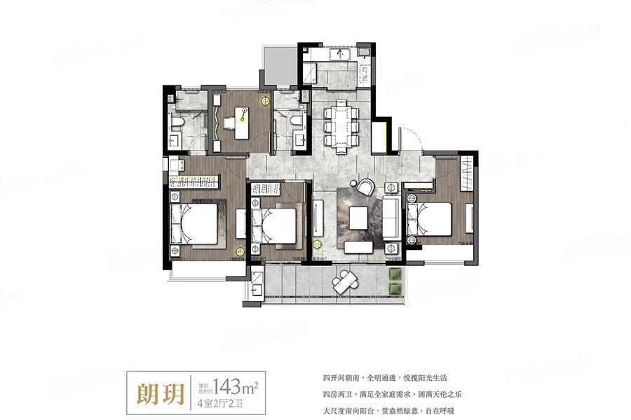 璞玉风华苑  4室2厅1厨2卫