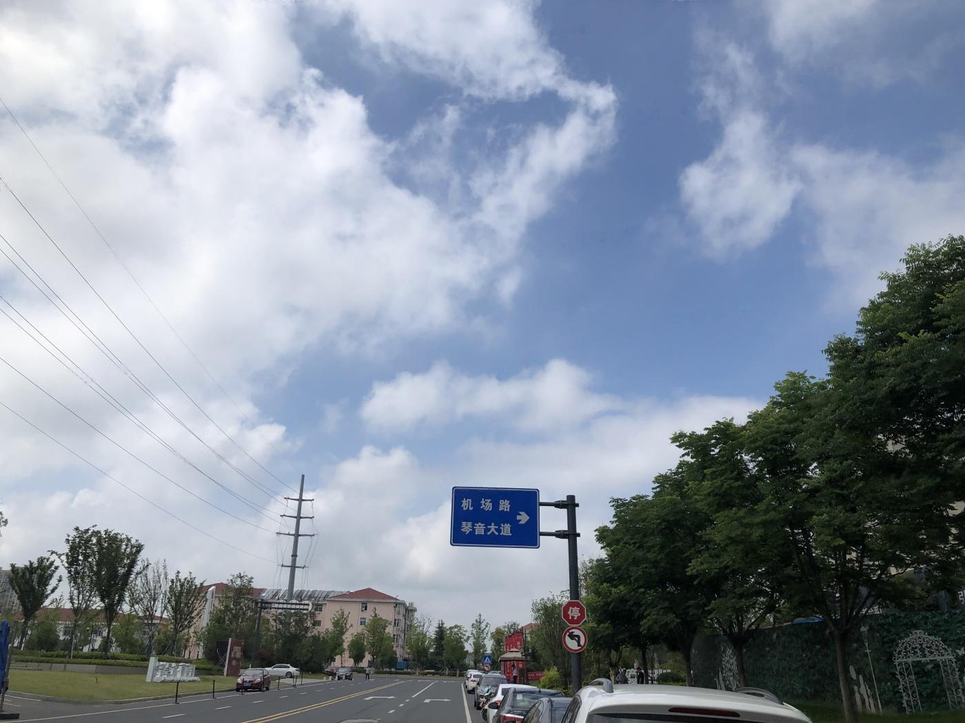 禹洲中粮都会09