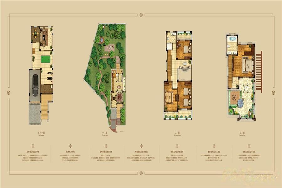 路易庄园  5室5厅1厨3卫