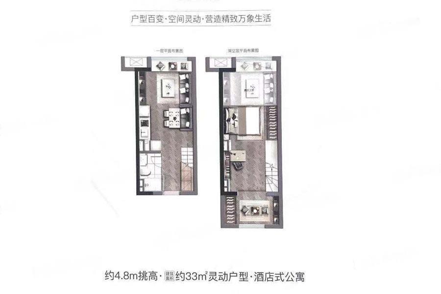 南京华润国际社区  2室1厅1厨1卫