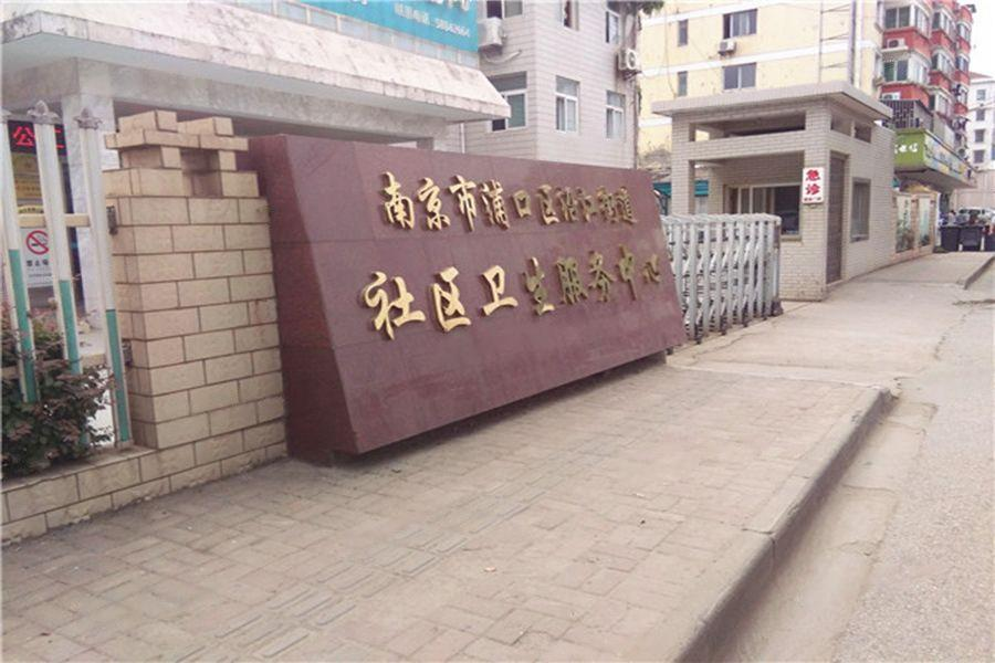 荣盛锦澜府