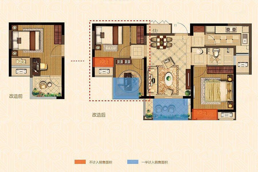 金浦紫御东方  3室2厅1厨1卫