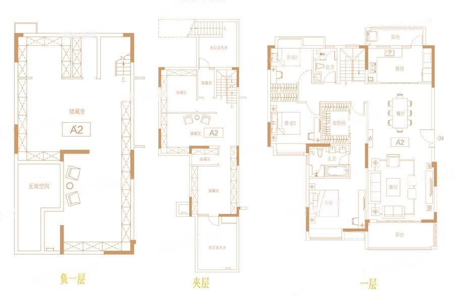 海伦国际  4室2厅1厨2卫