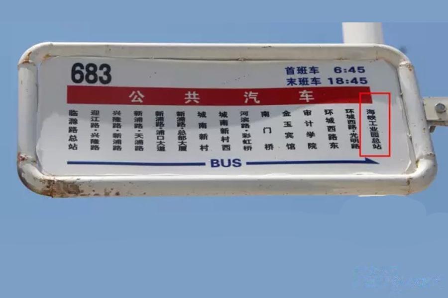 中交锦蘭荟