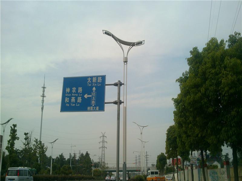 电建地产海赋尚城