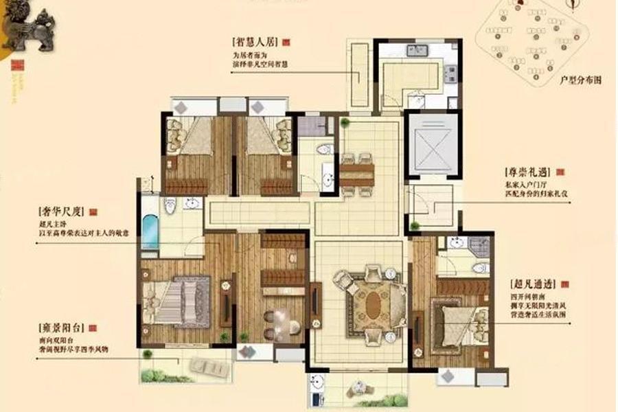 三金鑫宁府  5室2厅1厨3卫