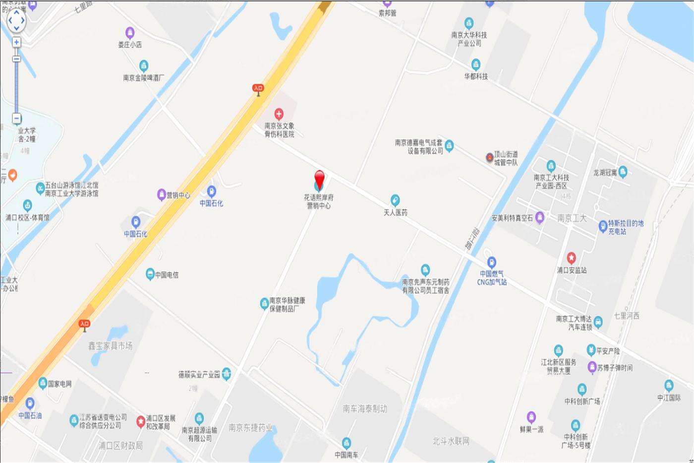 中国铁建・花语熙岸