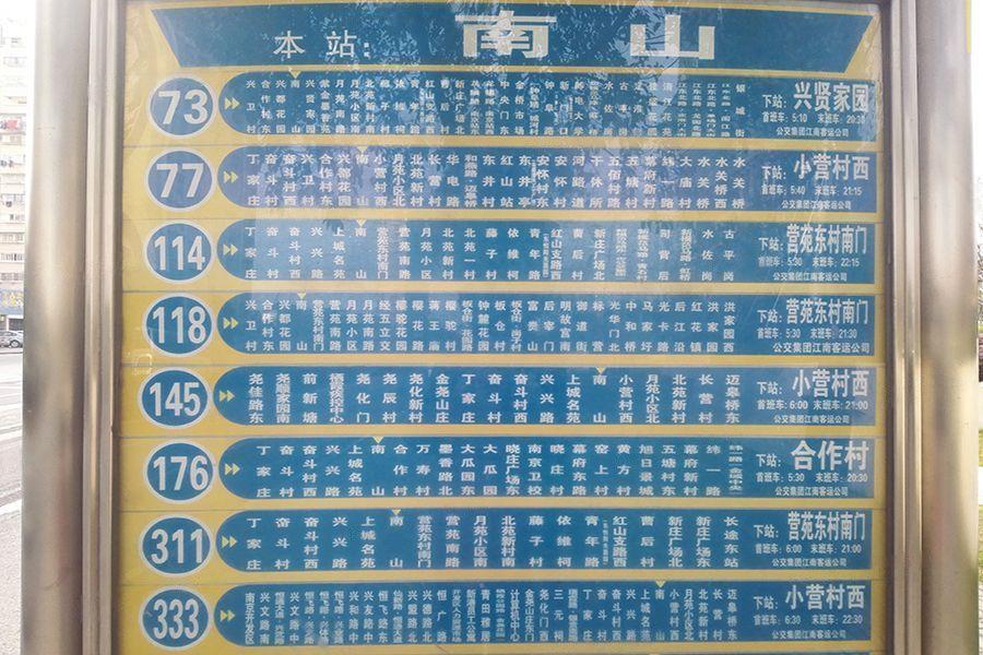 配套图(7)
