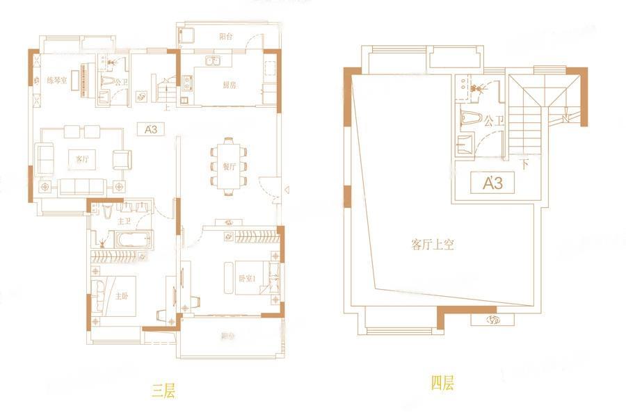 海伦国际  3室2厅1厨3卫