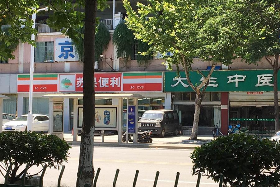 三金鑫宁府