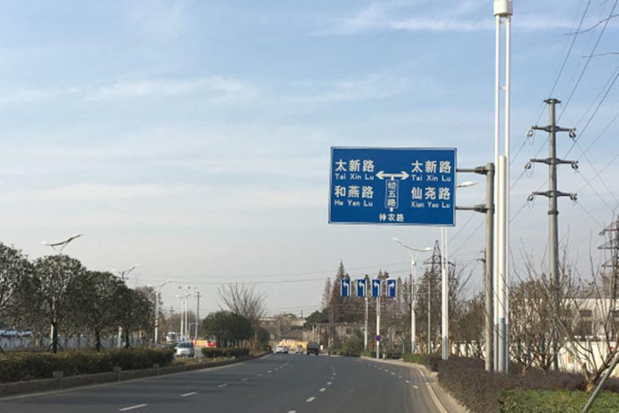 金浦紫御东方