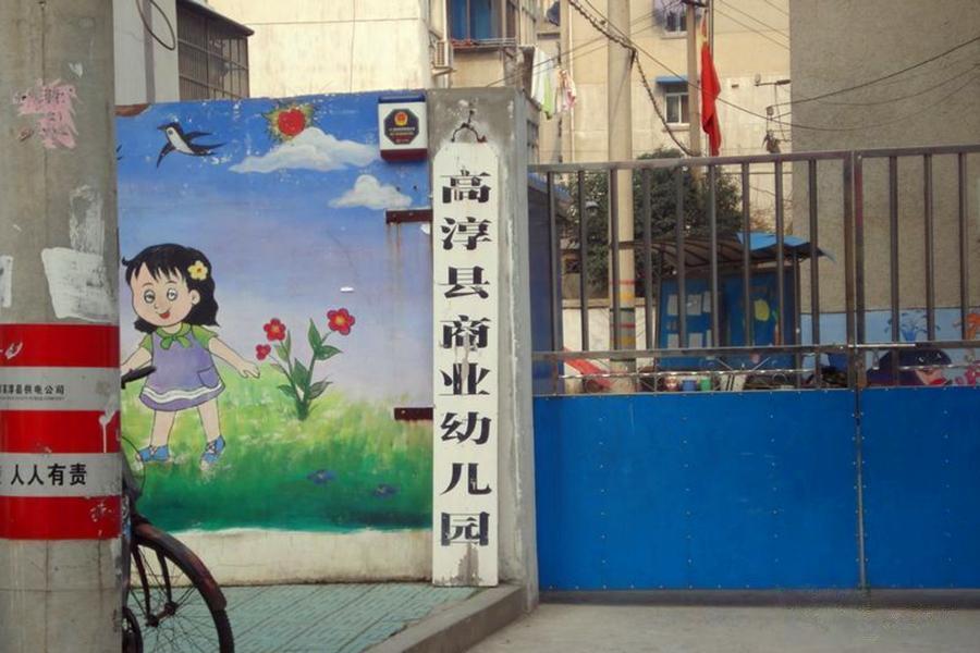 海尔产城创双湖壹号公馆
