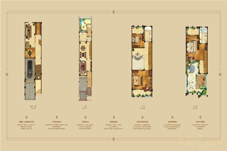 路易庄园  3室4厅1厨3卫