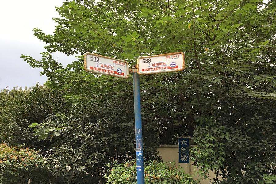 中建国熙台