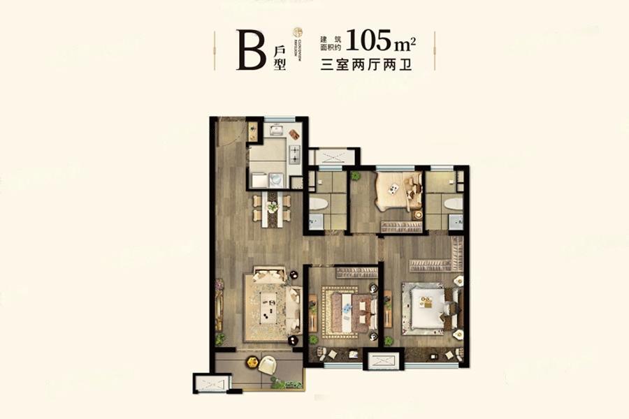 中骏东原·璟阅  3室2厅1厨2卫