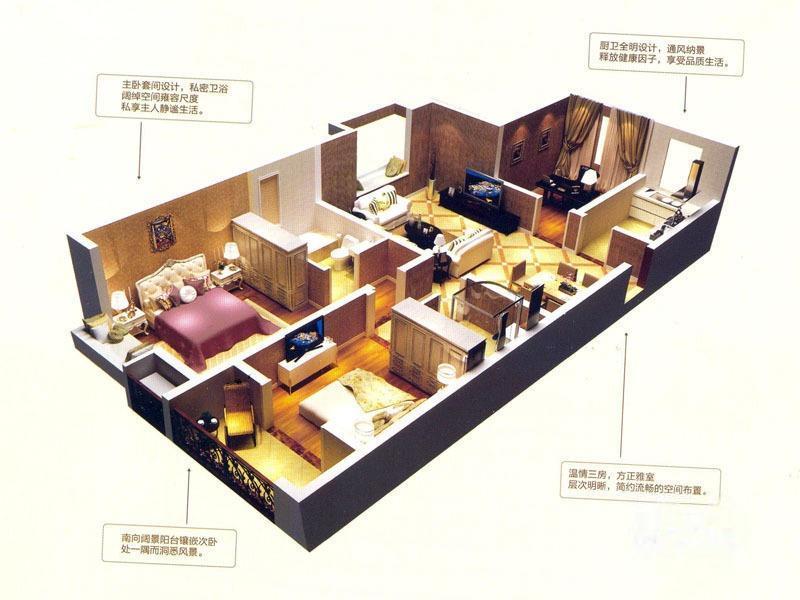 江淮印象雅苑  3室2厅1厨1卫