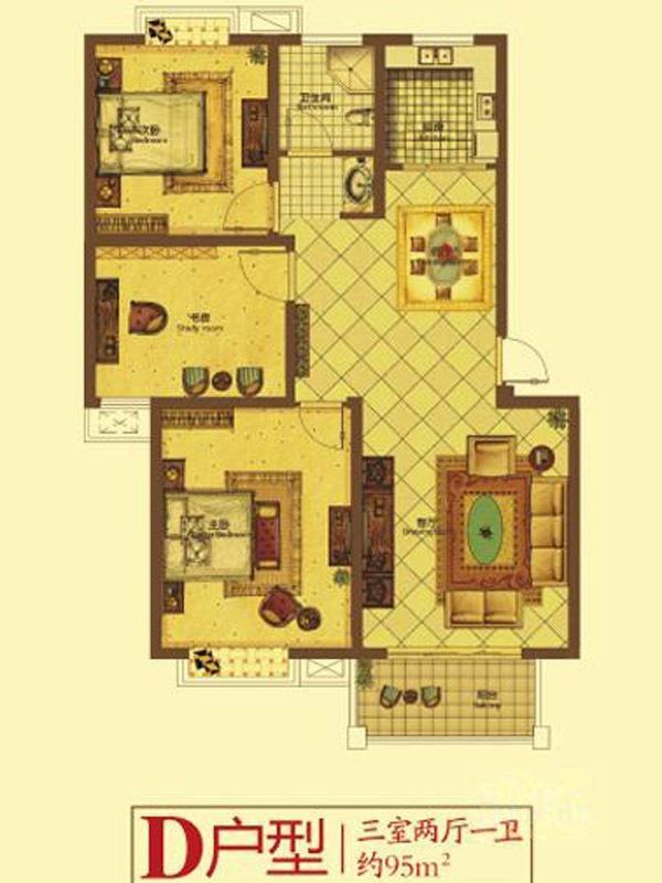 正中尚品  3室2厅1厨1卫